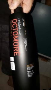 great scotch - octomore